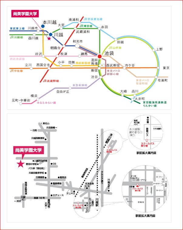 添付2尚美学園大学地図.PNG